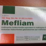 マラリア対策薬、メフロ菌!