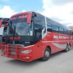 モザンビーク長距離バスを初体験