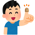ケガ・傷ができたらすぐに絆創膏を使わないと、蜂窩織炎(ほうかしきえん)になるよ!