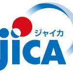 お米で稼ごう!JICA関連のお米の生産高アッププロジェクトinキリマネ